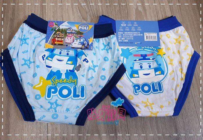 【貼身寶貝】.『8320』台灣製100%棉~POLI 波力 小汽車男童三角內褲-(二件一組 SS 特別尺寸)