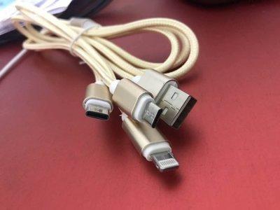 1對3充電線 不織布版本 安卓/ type-c/ ios 快充線 商品如圖 1米/ 100公分(線長) 買一送一 雲林縣
