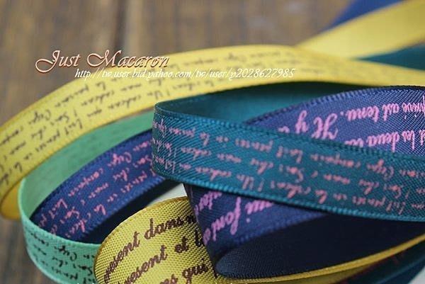 AM好時光【R09】奶白色 英文字母 9mm 裝飾 緞帶❤婚禮小物 禮物 封口 絲帶 包裝袋 束口繩 西點餅乾 喜糖盒