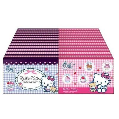 【seven健康小舖】【Hello Kitty 春風袖珍包面紙/隨身包/衛生紙(30包/袋)】產地台灣,點心系列