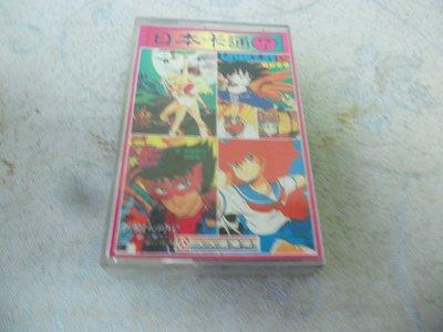 紫色小館40-------日本卡通 7{飛馬傳奇.組擊流星拳}