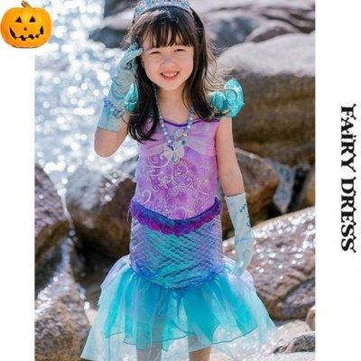 兒童萬聖節服裝 美人魚裝公主裝 小美人魚 現貨
