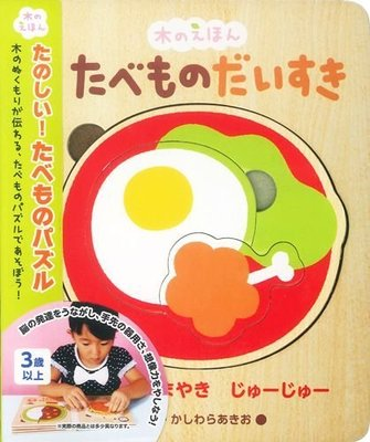 【小糖雜貨舖】木頭 拼圖書 系列 - ...
