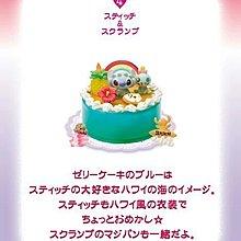 小品部屋 Rement Disney Stitch Birthday Cake  迪士尼 史迪仔 生日蛋糕#4