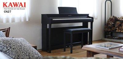 【現代樂器】免運! KAWAI CN-27 88鍵 數位鋼琴 電鋼琴 玫瑰木色款 公司貨保固 CN27