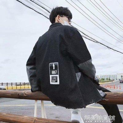 港風牛仔外套男韓版潮學生百搭帥氣休閒寬鬆bf拼接夾克上衣服