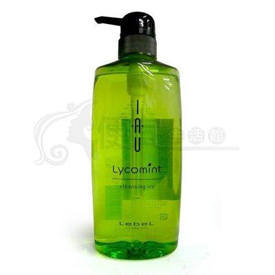 便宜生活館【洗髮精】肯邦 PAUL MITCHELL IAU茄紅素洗髮精600ML 冰涼型 清潔舒緩頭皮專用 (可超取)