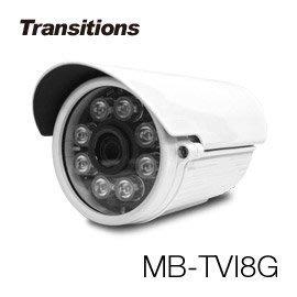 【皓翔行車監控館】全視線 MB-TVI8G 室外日夜兩用夜視型 HDTVI 1080P 8顆紅外線LED攝影機