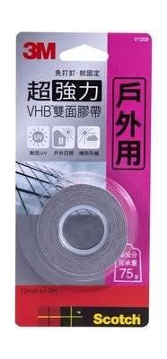 3M VHB 超強力雙面膠帶-戶外用(V1208) 4710367419006
