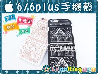 【樂購王】iPhone 6 6s i6...