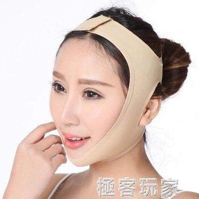 繃帶v臉儀面罩神器臉部精華面部按摩器