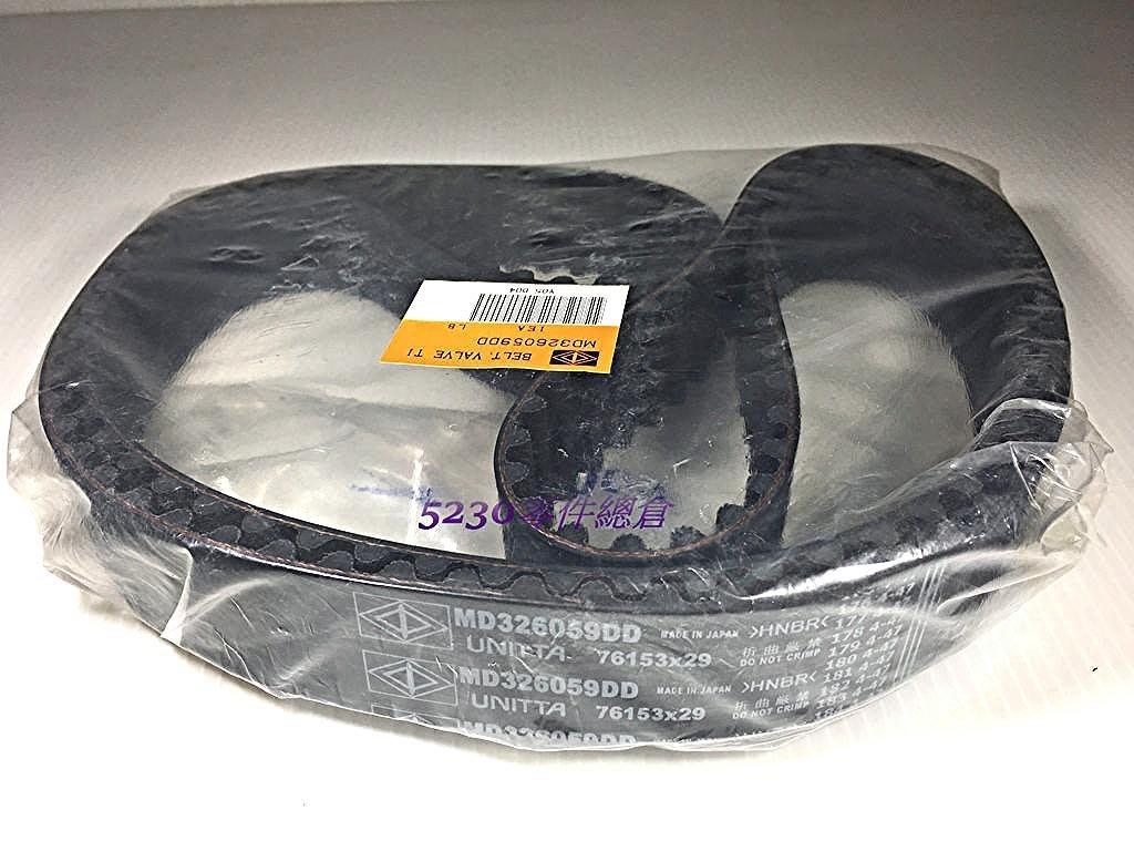 中華三菱原廠 SAVRIN 2.0 時規皮帶 正時皮帶 內皮帶