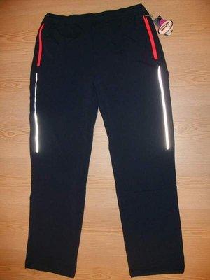 【全新商品】tsmc 30週年 紀念版 深藍橘色 搭配 灰夾條 輕量型 運動休閒長褲 ~$590元就賣~