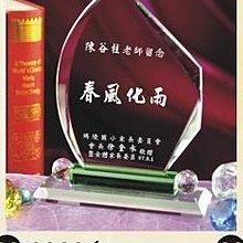 水晶造型獎座 C068