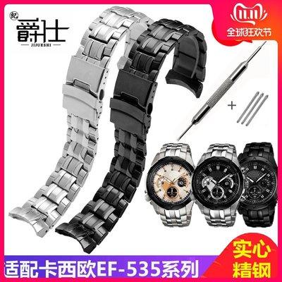 錶帶 手錶配件 保護殼金屬不銹鋼實心表鏈適配卡西歐鋼帶三眼防水EF-535D-7A系列表帶男 台北市