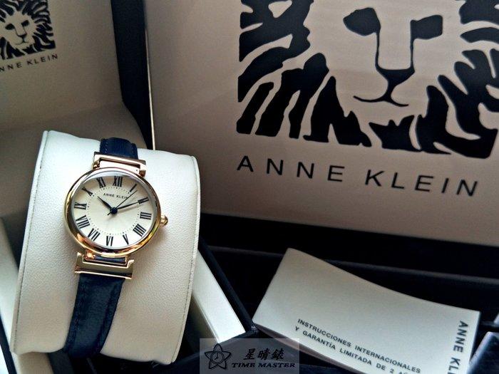 Anne Klein手錶時尚精品錶款,編號:AN00113,白色錶面寶藍色牛皮錶帶款