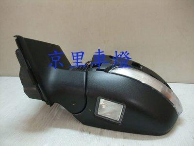京里車燈專網  福特 FORD KUGA 電折電動有方向燈照地燈無盲點後視鏡一支 4500