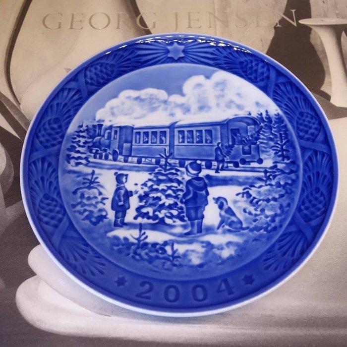 《十九號二手屋》Royal Copenhagen 皇家哥本哈根手繪名瓷年度紀念盤-2004 佳節火車行