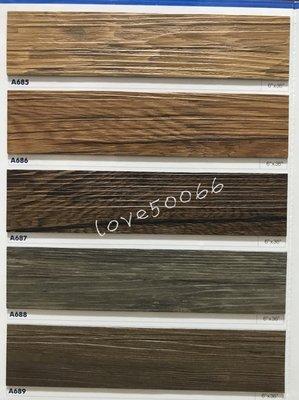 嘟嘟PVC塑膠地磚15cm*90cm*2.0mm立體木紋塑膠地板/雲嘉地區/免運(偏遠除外)每坪$650