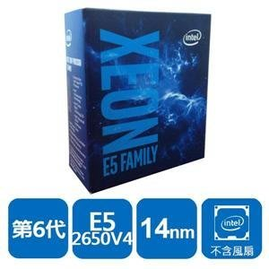 INTEL 盒裝Xeon E5-2650V4