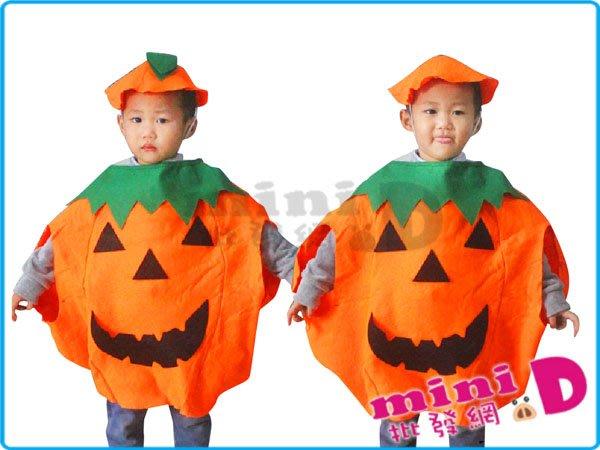 (小孩)南瓜表演服+帽 裝扮 萬聖節 連帽 晚會 南瓜 造型 禮物 玩具批發【miniD】[9153200001]