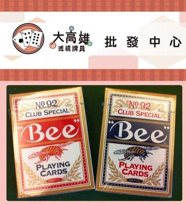 下標專用BEE美國 藍色/紅色 蜜蜂牌12副850元,全省最低價~【大高雄牌具批發中心∞高雄∴旗艦店】