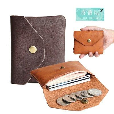 【喜番屋】真皮頭層牛皮卡片夾卡片包零錢包硬幣包收納包【LH178】