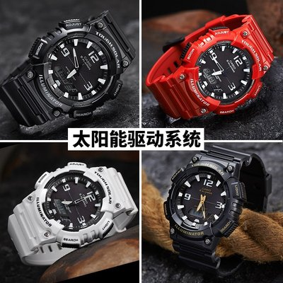 手錶卡西歐手表男女情侶學生防水夜光雙顯太陽能光能石英男表AQ-S810腕錶 台北市