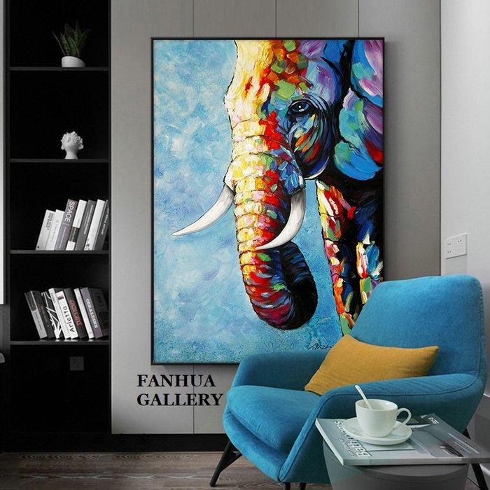 C - R - A - Z - Y - T - O - W - N 純手繪立體筆觸油畫招財彩色大象手繪掛畫設計師推薦畫