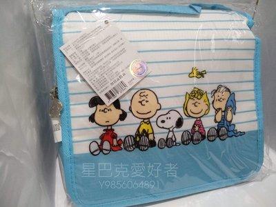 康是美 史努比 SNOOPY Color Summer Snoopy旅行吧盥洗包 史努比旅行吧盥洗包 史努比盥洗包