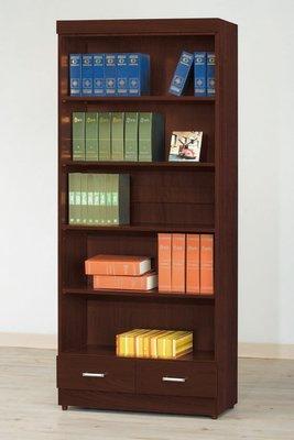 【浪漫滿屋家具】(Gp)547-7 胡桃有抽開放式 2.6尺書櫥