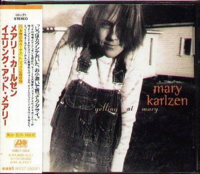 K - Mary Karlzen - Yelling At Mary - 日版 +2BONUS