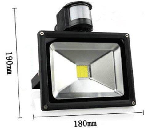防水 20W 人體 感應燈 LED 感應燈 紅外線感應燈 照明燈 探照燈 投射燈 台製芯片~萬能百貨