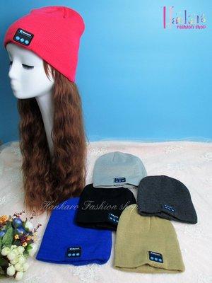 ☆[Hankaro]☆ 冬季保暖系列商品無線藍牙針織毛帽