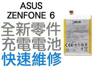 ASUS Zenfone6 A600CG A601CG 全新電池 無法充電 膨脹 更換電池【台中恐龍電玩】