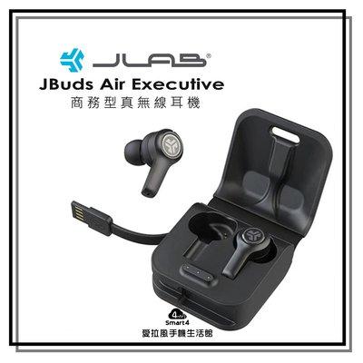 【台中愛拉風真無線】JLab JBuds Air Executive 商務型藍芽耳機 通話清晰 降噪C3 通勤不漏接