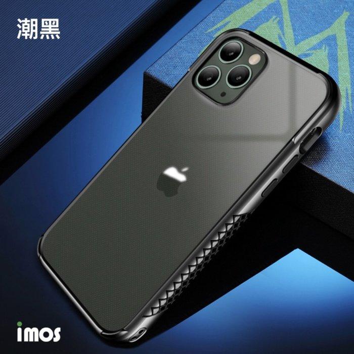imos iPhone 12 mini / Pro Max M系列 美國軍規認證雙料防震保護殼 喵之隅