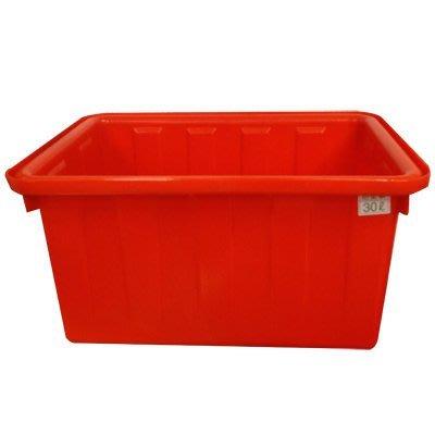 《上禾屋》200L 普力桶/耐酸桶/萬能桶/塑膠桶/儲水桶/洗碗桶/普利桶/波力桶