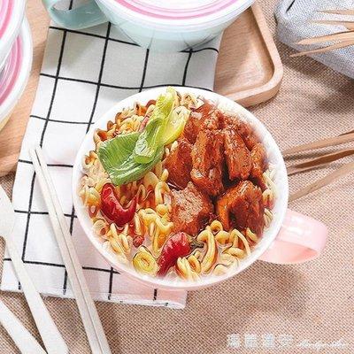 可微波泡面碗陶瓷帶蓋日式帶把可愛大號學生加厚速食麵飯碗湯碗