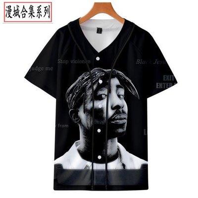 King of Rap 美國說唱歌手2Pac 3D數碼男薄棒球服 BecomeN1013