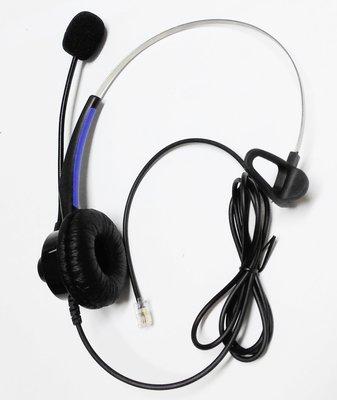 201型耳麥,RJ11水晶頭 電話免持聽筒耳機,客服人員 電訪 電話行銷 話務耳機麥克風;總機,家用電話;含ABC線