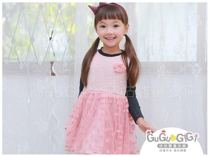 【RG2121013】秋冬款~粉白針織背心接點點紗粉色背心洋裝$68