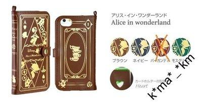 Disney Alice in Wonderland 愛麗絲夢遊仙境 iphone 6 古書款 case 手機套 可放八達通