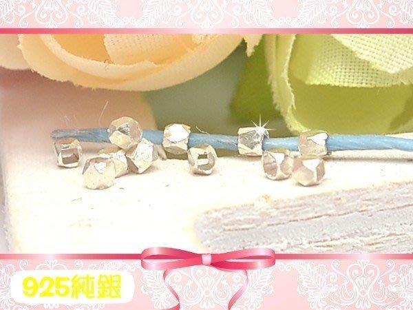 【EW】S925純銀DIY材料配件/不規則立體多角形隔珠/擋珠1.7mm~適合手作作串珠/蠶絲蠟線/幸運衝浪繩