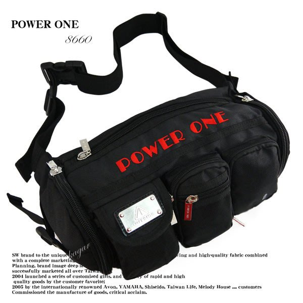 加賀皮件 腰包 POWER ONE  側背包 8660