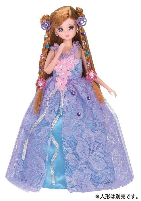 莉卡娃娃 衣服 夢幻花朵裝(不含娃娃) _LA 12587 原價695元 日本第一娃娃 永和小人國玩具店