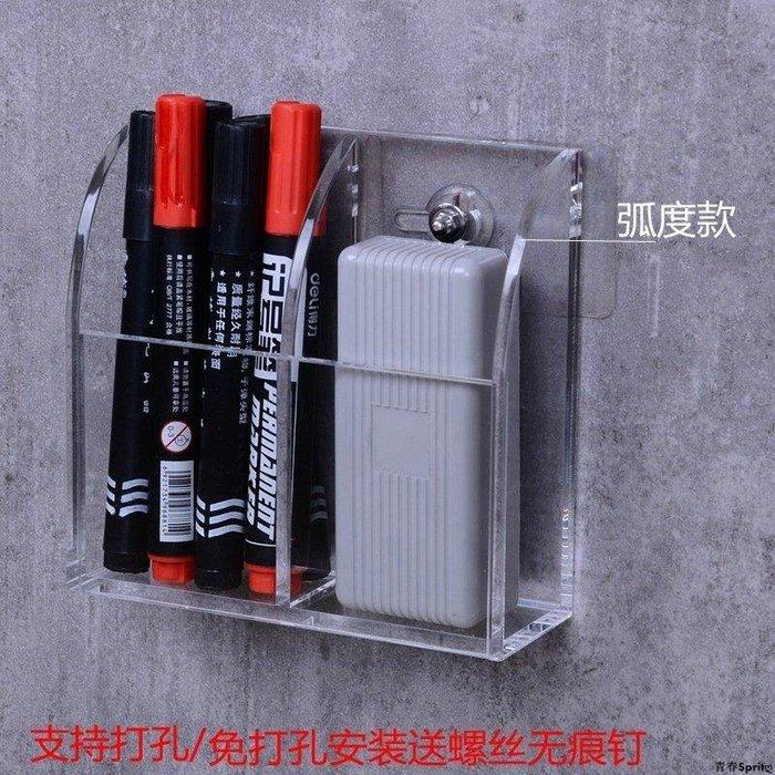 青春Spritღ 壁掛收納盒學校講臺黑板擦收納架板擦收納盒白板筆架子壁掛雙孔透明FG129