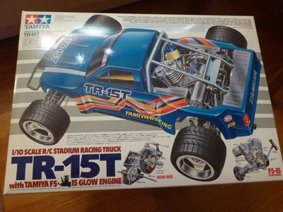 Tamiya First RC Engine Car - TR-15T