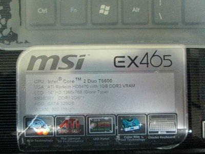 台中筆電維修: 微星MSI  EX465 主機板潑到水,面板人為破裂,不過電,時開時不開,顯示花頻機板維修
