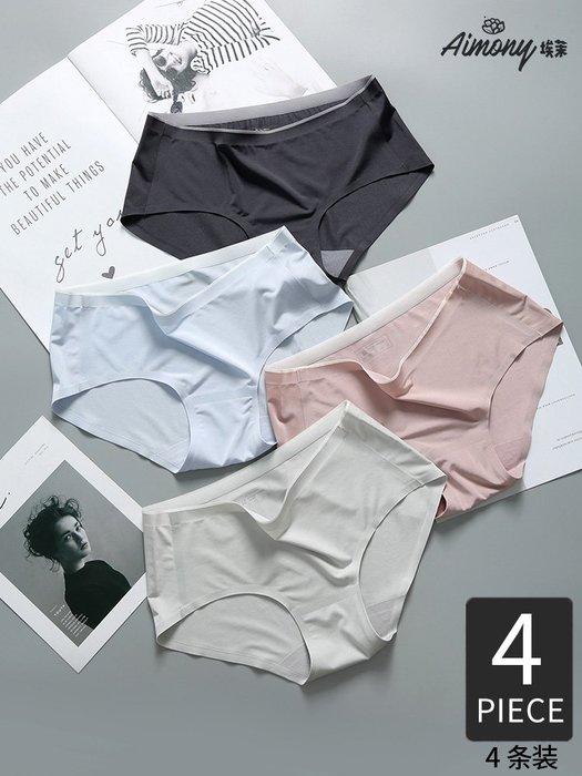 爆款--無痕內褲女冰絲一片式純棉襠中低腰平腳女士少女白色透氣夏季新款#內衣褲#套裝#舒適#無痕